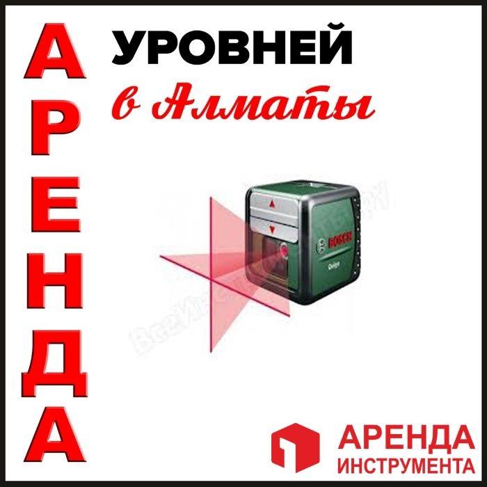 Лазерный уровень аренда Алматы - изображение 1