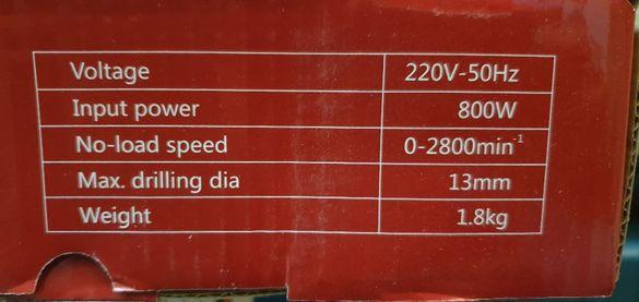 Ударно пробивна бормашина с реверс 800w