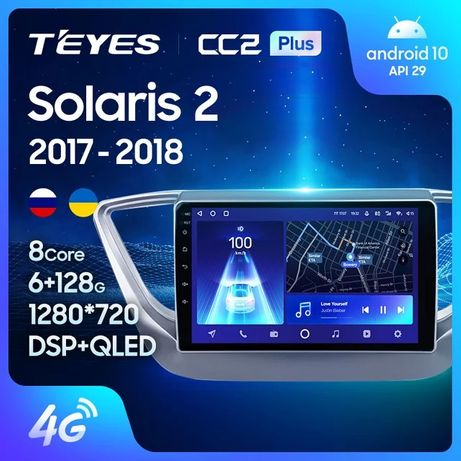 Штатная магнитола TEYES CC3 / sPro+ для Hyundai Accent