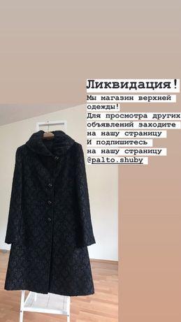 Ликвидация! Пальто женское Италия 100% натуральная шерсть manuela Cont