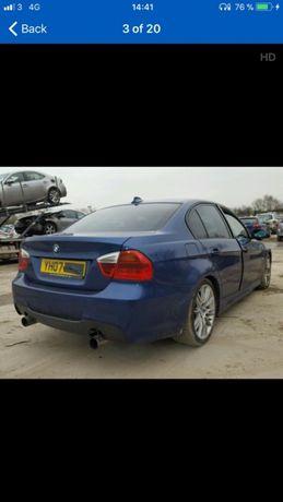 Cardan BMW E 90 diesel 163 cai