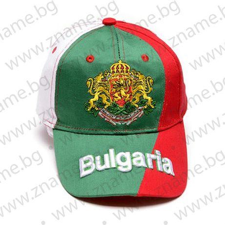 Нова трикольорна памучна шапка с бродиран герб и надпис България
