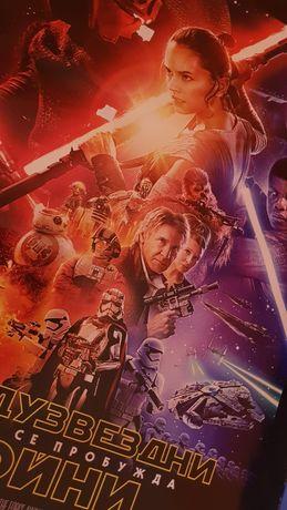 Постери на Междузвездни войни : Силата се пробужда  и The Revenant