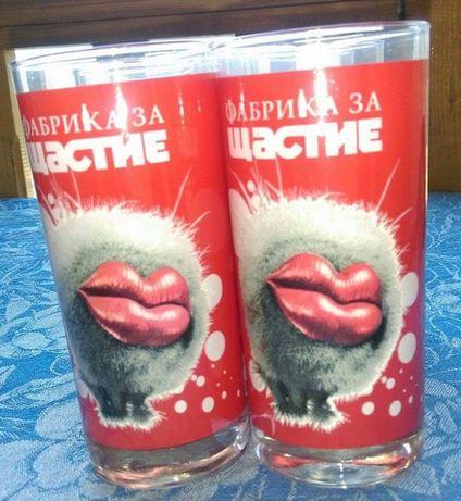 Нови чаши на Coca-Cola с подарък