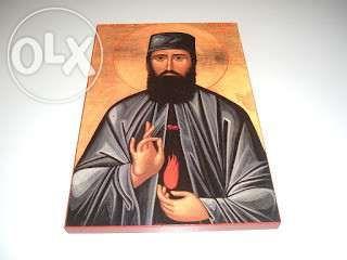 icoana Sf Stelian si Sf Efrem cel nou