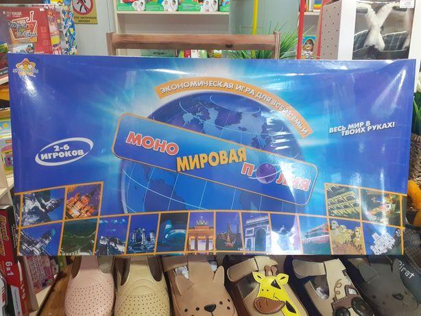 Монополия мировая настольные игры