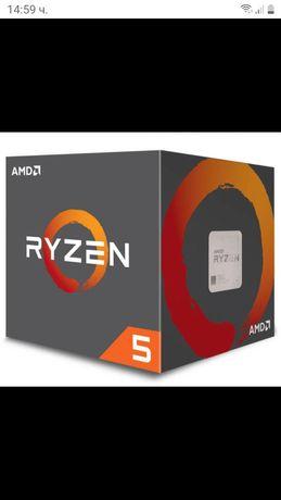 Продавам нови процесори AMD : Ryzen 5 2600X.