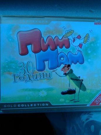 Албум Пим Пам - 30 години (2CD)