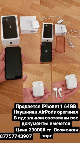 Iphone Apple 11 64 gb
