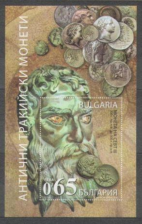 5233 България. 2016. Антични тракийски монети.