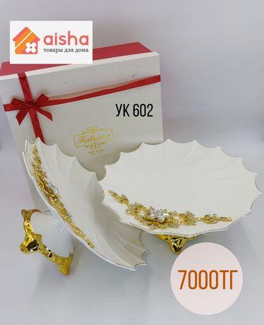 Керамика белый посудалар