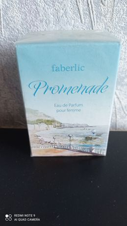 Продаю духи, Фаберлик, Promenade, 50 мл
