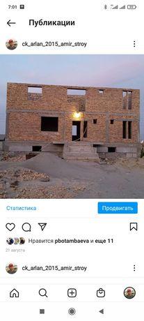 Строим дома коттеджи дачи чернавая постройка реконструкция зданий