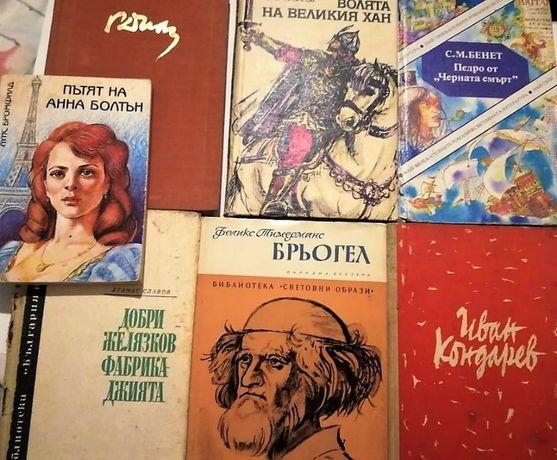 Стари издания на книги, някои ценни!