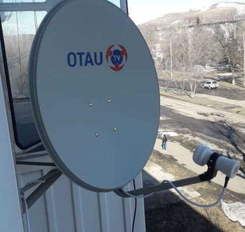 Спутниковые  антенны, комплекты 25000тг с установкой