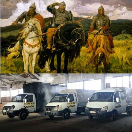 Служба заказа газели. Доставка грузов по Казахстану.Газель.Грузотакси