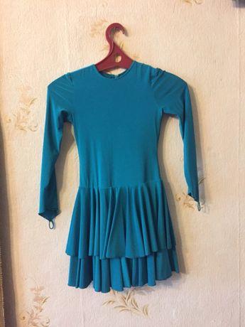 Бальное танцевальное платье