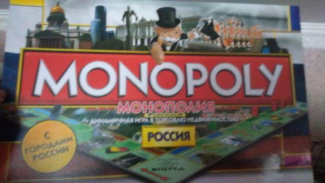 Продам монополию