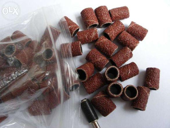 Шкурка за ноктопластика за електрическа пила Дремел Dremel к-т 50 бр