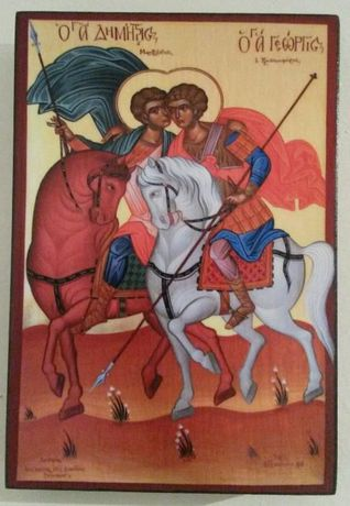 Икона на Свети Георги и Свети Димитър icona Sv Georgi i Sv Dimitar