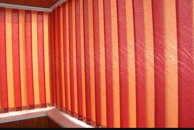 Жалюзи вертикальные тканевые, алюминиевые, Рол шторы и т.д.
