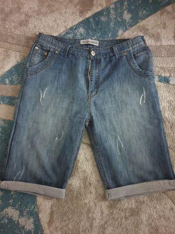 Pantalon scurt de blug marimea 56cm