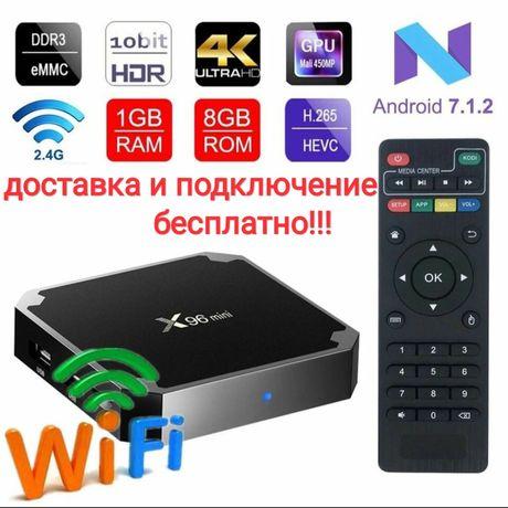 Tv box tvbox smart x96 mini твбокс итернет смарт приставка android 7.1