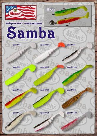 """Рыболовные силиконовые приманки Samba (Плавающие) """"Manns"""" (США)"""