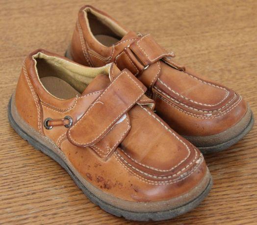 Pantofi piele SMEITE, masura 31
