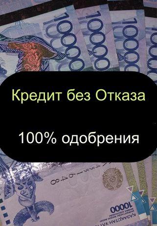 Hаличными или нa каpтy деньги, сейчас, в Kазахcтане