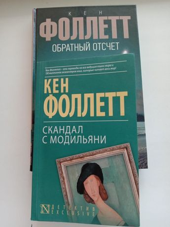 детективы романы