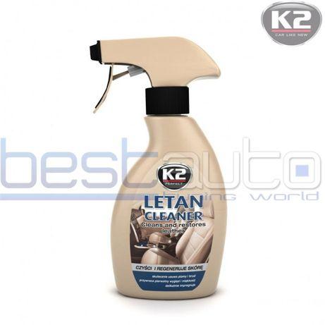 Мляко за почистване на кожа К2 250ml