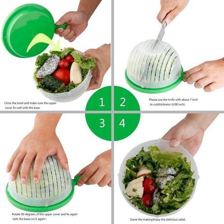 Salata in 60 secunde. Cel mai rapid mod de a prepara o salata!