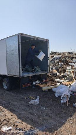 Вывоз мусора. Есть грузчики
