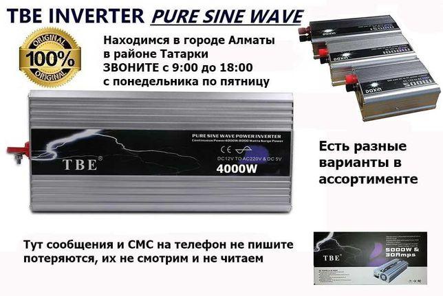 inverter Преобразователи напряжения 12/24v 220v есть разные инверторы