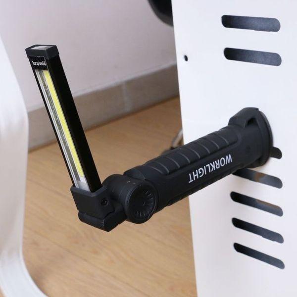 Магнитна лампа led акумулаторна - за работа, къмпинг и автосервиз гр. София - image 1