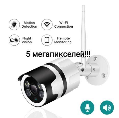 Камера видеонаблюдения WiFi