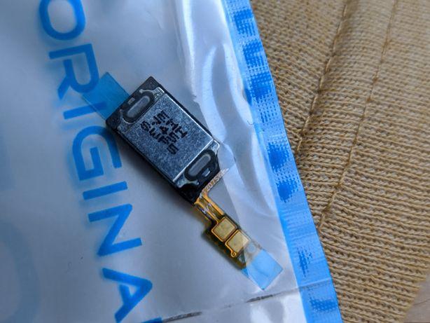 Difuzor apel LG g6