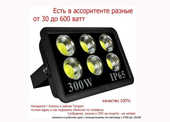 20w 30w 50w 100w 150w 200w 300w 400w 500w 600 ватт ПРОЖЕКТОРА LED COB