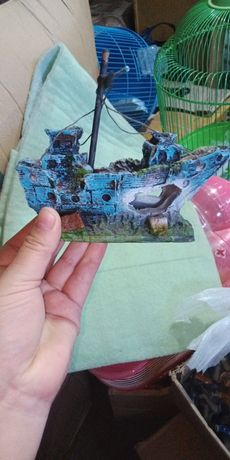 Корабл для акварума