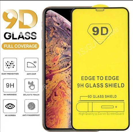 Стъклен протектор за IPhone /Samsung /Huawei /Xiomi