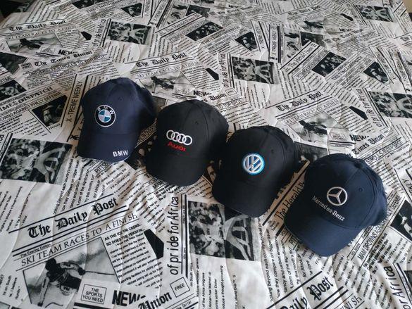 Шапки БМВ,Мерцедес,Ауди и VW