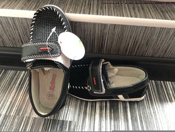 Обувки за младеж