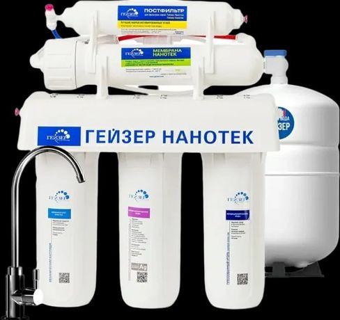 Фильтр для воды Аквафор Гейзер