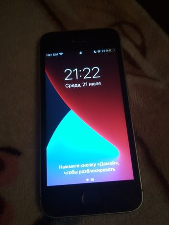 iPhone SE 32gb продам