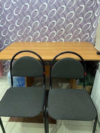 Стол и стуля срочно сатылады