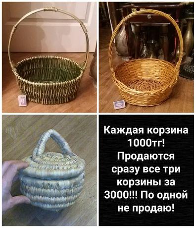 Плетеные корзины Вазы Пепельница