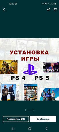 Лицензионные  игры на PS4 PS5