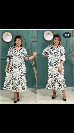 Платье дубайский шелк