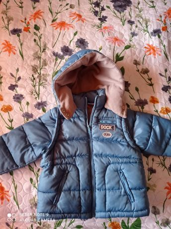 Пухено зимно яке, марка Okaou, 104
